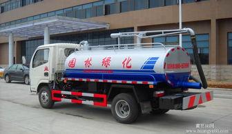 吸污车的组成:油水分离器,水气分离器,专用真空吸污泵,容积压力...