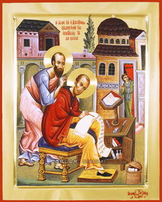 其时迫害圣人的皇后已死,他的儿子是一位贤君.他与他的姊妹圣波利...
