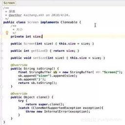 java基础知识:[2]构造方法