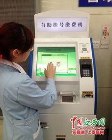 maven部署到tomcat7-凌晨3时去排队   4月10日凌晨3时,记者来到江西省中医院附属医院挂...