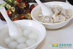冬至吃饺子还是汤圆
