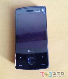 100元出个电信版的HTC手机 二手闲置交易区