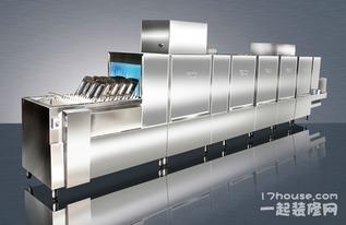 西门子SF25M850EU洗碗机使用说明书:[1]