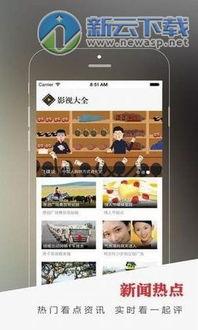 狠狠撸app 1.0 安卓最新版