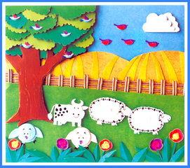 幼儿园手工立体纸雕 在农场里