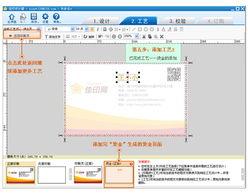 佳印网名片设计印刷 名片设计,名片模板,名片素材,名片印刷,免...