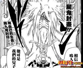 【小游戏系列】-死神VS火影攻略