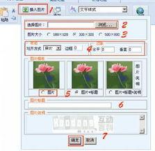 帮助.html 插入图片-帮助.html