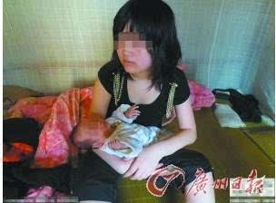 教师被举报猥亵女生道貌岸然沉迷AV 盘点禽兽教师奸淫12幼女