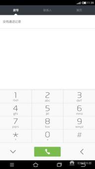 HW MATE U06 MI4特效,多项优化 MIUI9.5 2014 9 5