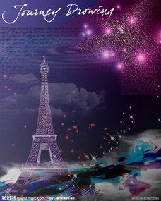 描述:唯美网名女生清新诗意带符号:巴黎铁塔下看一场樱花雨来源:...