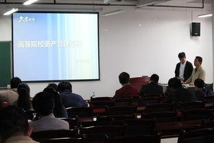 参加培训会的学员都认真聆听,认真记录,并于下午2点在张昊老师的...