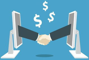 ...借钱申请条件是什么 贷款利率是多少
