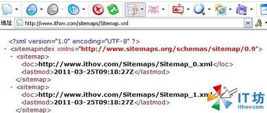 ...生成器无法生成Sitemap 0.xml的解决方法