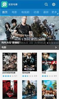 DVD,HD,BD高清画质压缩,从网... 清晰度比视频站提高3倍,在线影...