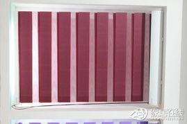 雅丝 8824彩虹帘 台湾雅丝百叶窗东方家园店