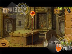 密室逃脱神秘古墓逃亡探险第5关攻略 神秘古墓逃亡探险攻略5关