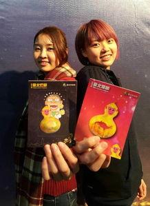 ...共有2款图样.图片来源:台湾