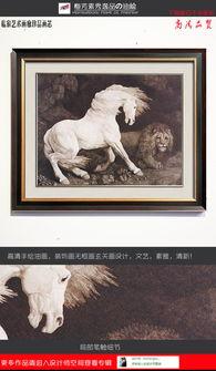 白马骏马狮子动物素描国外手稿