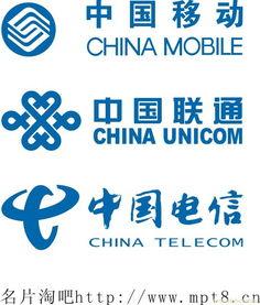 中国移动网上选号,中国移动网上选号信息,中国移动网上选号信息 ...