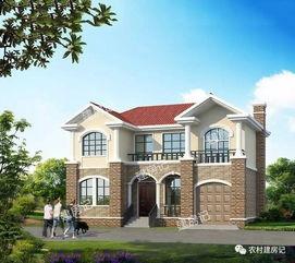 13.2 9米二层实用农村别墅,邻居看了也想建