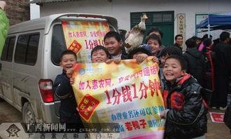 ...融安村民喜笑颜开.(图片来源:中国移动广西公司)-世界电信日 ...