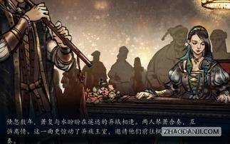 逍遥江湖3攻略