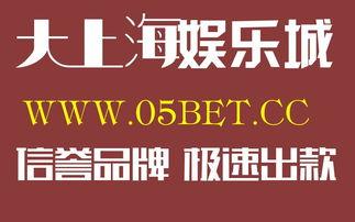 云南11选5任选基本走势图 暗访北京一日游 三进店购物 不买被讽 铁公鸡