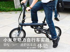 电动自行车最常见的7个问题
