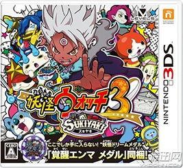 王的气量-7 位:3DS 《超级马里奥制作》   8 位:3DS 《精灵宝可梦:太阳》   ...