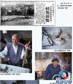 打印 故宫灵异事件白天见到神秘宫女 中国十大灵异事件 驱动中国