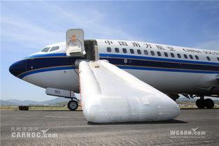 南航发布关于CZ3081航班的情况说明
