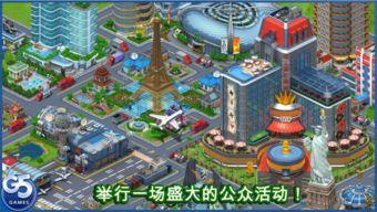城市建设泪的游戏有哪些比较好的
