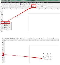 cdr图层不能合并 cdr图层重叠无法合并解决方法