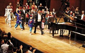 著名指挥余隆国际钢琴巨星郎朗多次携孩子们谢幕-草原童声 唱响纽约