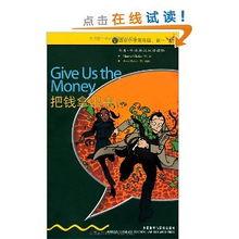 ...英汉双语读物 把钱拿出来 入门级 适合小学高年级 初1
