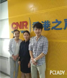 整形专家师丽丽做客中央人民广播电台 香港之声 ,畅谈整形话题
