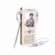 国美手机销售排行揭晓四款音乐手机上榜 国产品牌仅海尔手机一家-海...