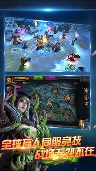 龙与魔法师iPhone iPad版下载 v1.0.0