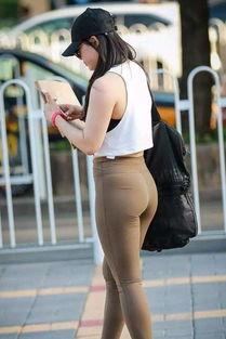 小羽街拍 紧身裤美女, 身材尽显, 是真空吗 否则为何无内痕