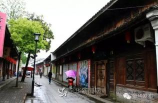 处义乌江北岸、飘萍路以北、胜利街以东、将军路以南,属于古子城历...