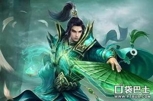 银蛇传说-传奇世界手游道士武器篇 武器之间的对比