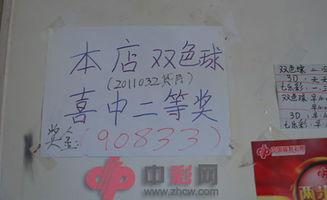 北京赛车pk10开奖号码 北京pk10单双好买还是号码好买大图 开奖传真...