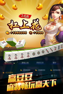 QQ欢乐麻将手机版下载 欢乐麻将全集v5.2.3.1 安卓版 腾牛安卓网