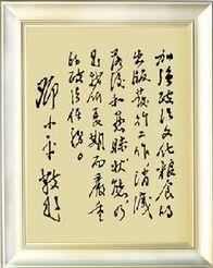 中国新华书店协会