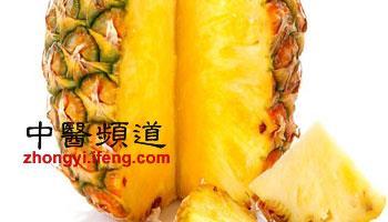 微博热议凤梨与菠萝区别 专家称菠萝有助美容