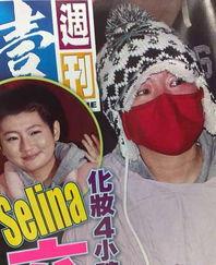 ...红色(右). 图片来源:台湾《苹果日报》-台媒爆Selina 红面关公...