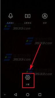 华为G7Plus拍照存储位置更改方法