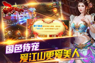 破天武狂游戏下载 破天武狂最新版下载破天武狂官方下载