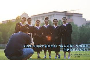 毕业季带走了青春的故事,也给孟凯和杨昊驰带来了实现梦想的
